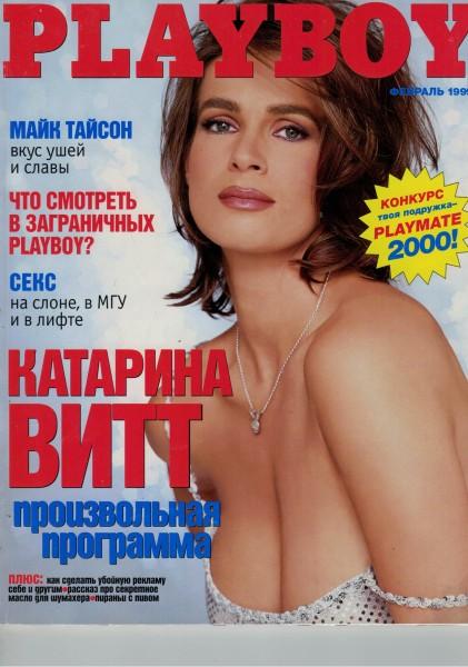 Playboy Russland 1999-02 Februar