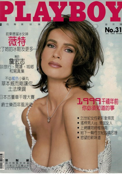 Playboy Taiwan 1999-01 Januar - Ausgabe Nr. 31