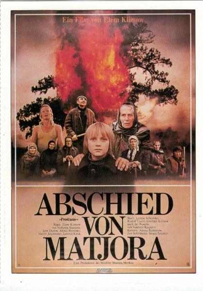 """Cinema Filmkarte """"Abschied von Matjora"""""""