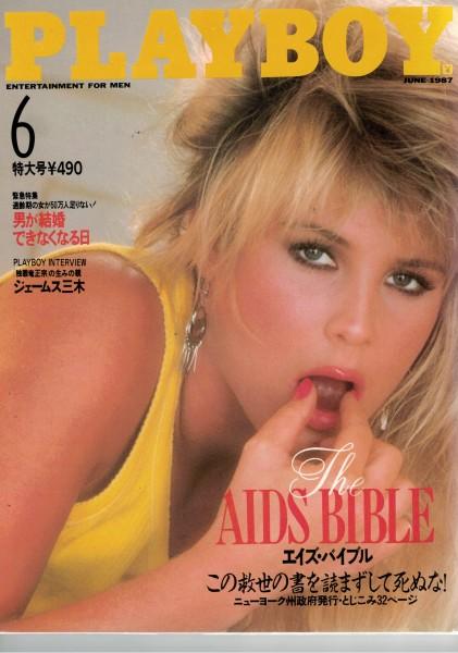 Playboy Japan 1987-06 Juni
