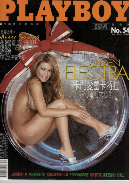 Playboy Taiwan 2000-12 Dezember - Ausgabe Nr. 54