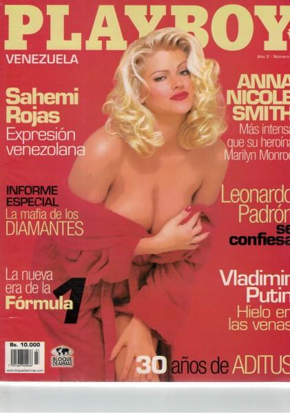 Playboy Venezuela 2007-03 März